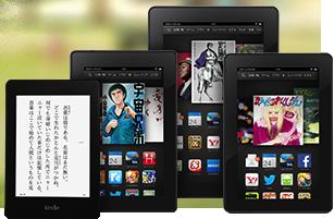 Kindle日替りセールで人気本が50%以上オフ